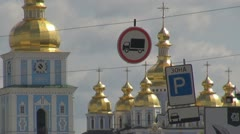 Saint Michael's Golden-Domed Cathedral with its belltower in Kiev, Ukraine Stock Footage