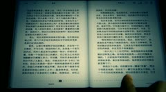 Chinese Book on a touch screen tablet computer. Stock Footage