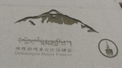 Qomolangma - Everest sign Stock Footage
