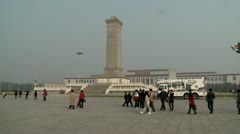 Stock Video Footage of Tiananmen Square 7