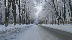 Russian city, winter. Ufa. Russia. Stock Footage