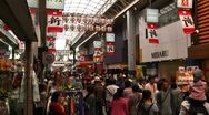 Stock Video Footage of Crowd Tokyo Asakusa SlowMotion 60fps 03