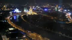 White house and hotel Ukraine stand in night city Stock Footage