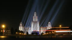 Cars go near the Moscow State University Stock Footage