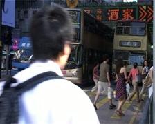 Zebra Crossing Nathan Road, Hong Kong China GFSD Stock Footage