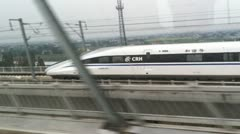 China High-Speed Train Stock Footage