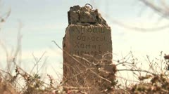 Cemetary, Countryside - Kazakhstan Stock Footage