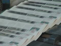 Newspaper printing technology. Machine printing daily press. Stock Footage