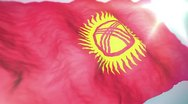 Stock Video Footage of 3d flag Kyrgyzstan
