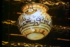 Manial Palace in Cairo, Turkish, interior, close up of glass hanging lamp Stock Footage
