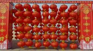 Stock Video Footage of Red lanterns tassel swaying in wind,elements of East,china new year.