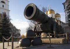 tsar-cannon in moscow kremlin - stock photo