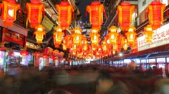 Lantern festival, Shanghai, China. - stock footage