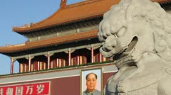 Forbidden City Stone lion with Mao HD with clear blue sky Stock Footage
