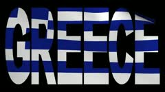 Greece text with fluttering Greek flag animation Stock Footage