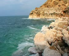 Dead Sea Stock Footage