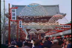 Stock Video Footage of The Asakusa Shinto Shrine in Tokyo, wide shot,