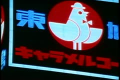 The Ginza at Night, Tokyo, Japan 1982 Stock Footage
