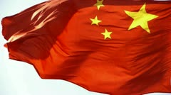 Chinese flag flutters in wind. Stock Footage