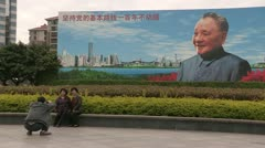 Deng Xiaoping portrait in Shenzhen Stock Footage