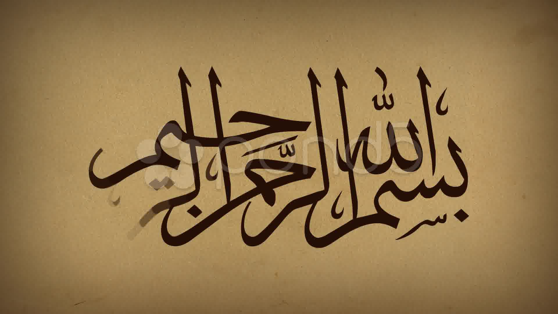 Arabic bismillah animation calligraphy clip 10863937 Images of calligraphy