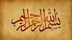Arabic-bismillah-animation-calligraphy Stock Footage
