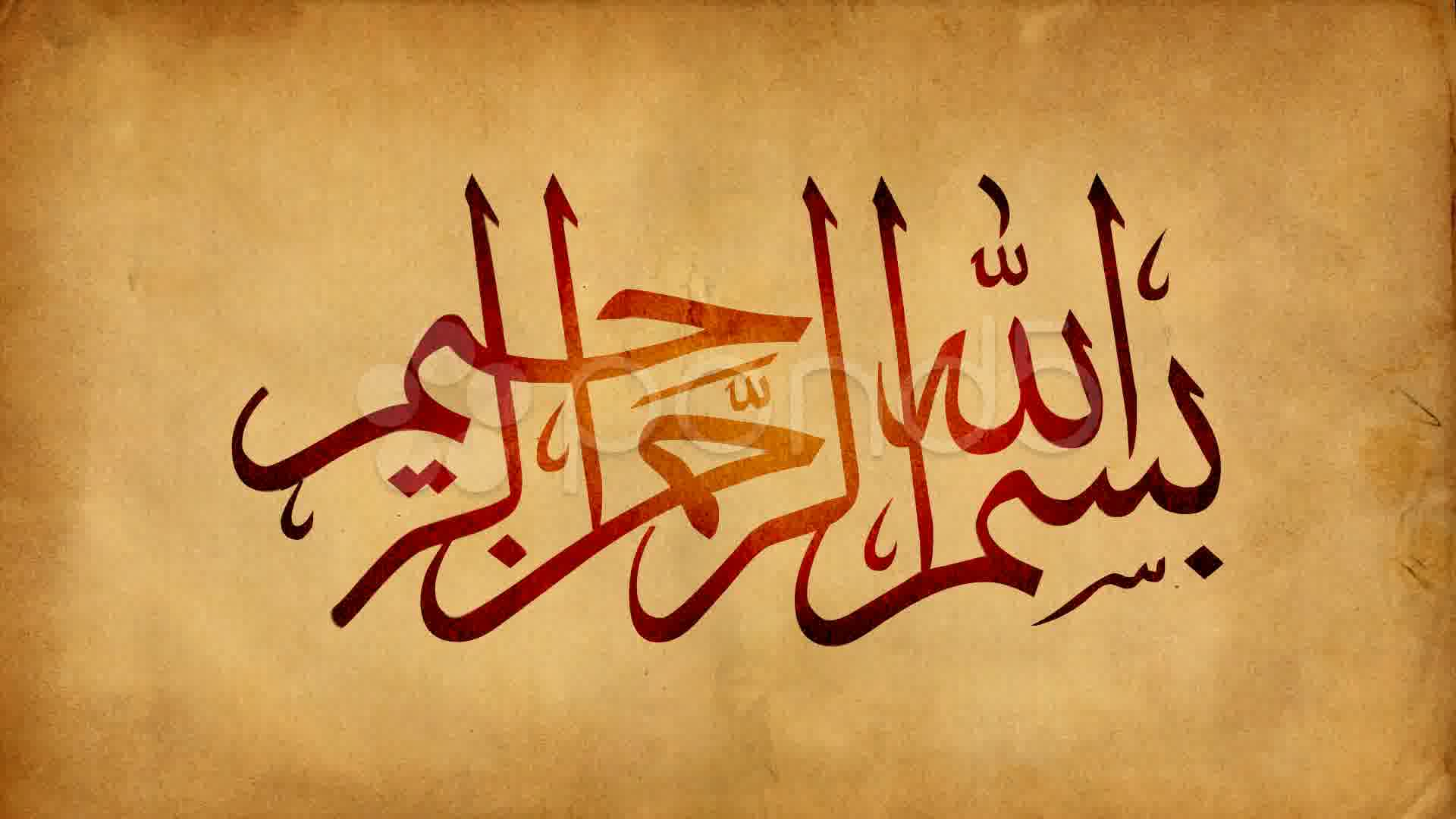 Arabic bismillah animation calligraphy hi res 10866481 Images of calligraphy