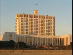 Government building in Moscow Stock Footage
