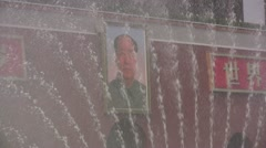 Portrait of Mao Zedong behind a water fountain - Tiananmen / Forbidden City Stock Footage