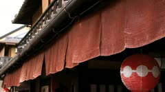 Noren curtains at the entrance to a Japanese restaurant. Stock Footage