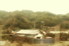 Japan-  country side. Stock Footage