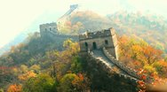 Towers of the Great Wall of China on a foggy day, near Beijing, China Stock Footage