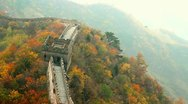 Tower of Great Wall of China surrounded by trees, near Beijing, China Stock Footage