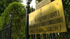 Politics and protest, India embassy in Panama City, gate Stock Footage