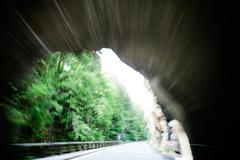 Exiting underground tunnel Stock Photos