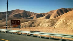 Driving in the Desert Stock Footage