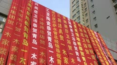 Huge red banners in Mandarin Chinese Stock Footage