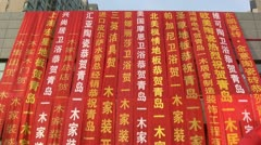 Red banners at opening of aparments Stock Footage