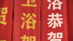 Large red banners with Mandarin Chinese characters on them - zoom out Stock Footage