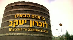Welcome to Zichron Yaacov Stock Footage