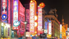 Shop billboard in Nanjing Road pedestrian mall Stock Footage