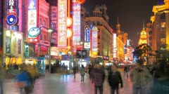 Extremely busy Nanjing Road, pedestrian mall, Shanghai, China, time lapse Stock Footage