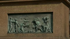 Monument To Minin And Pozharsky Moscow Russia Stock Footage