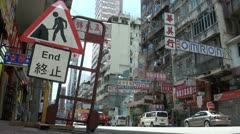 Road work sign in Hong Kong Stock Footage