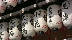 Japanese Paper Lanterns, Kyoto - stock footage