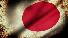 Japan Flag Waving, grunge look Stock Footage