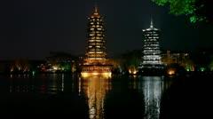Sun and Moon Pagodas, Guilin, China Stock Footage