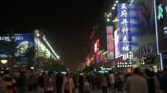 Timelapse Wangfujing pedestrian street by night, Beijing, China Stock Footage