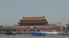 Forbidden city and car traffic, Beijing, China Stock Footage