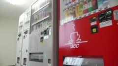 Vending Machines in Japan Stock Footage